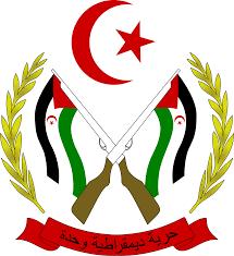 logo_polisario_2_2.png
