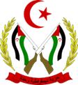 الجمهورية العربية الصحراوية الديمقراطية República Árabe Saharaui Democrática